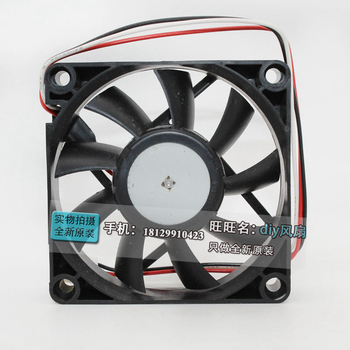 NEW NMB-MAT Minebea 2806KL-04W-B89 12V 0.65A 7cm 7015 FOR IBM Server cooling fan