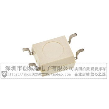 P127 Optocoupler TLP127 Optocoupler Optoisolator Phototransistor Chip SVP-4